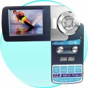 Digital Cameras - Recording Device featuring a 2.5 Inch High Color TFT LCD Screen that will fully rotate up to 270 Degrees. Added to this is the ability to take still pictures up to the incredible 12 M Pixel, use this as a high fps PC Web Camera, a AV OUT port and included cables to look at your pictures or movies on a TV, and many other great additions.