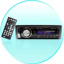 Car Audio - Below wholesale priced single DIN (1-DIN = 50mm tall) car DVD player also letting you play MP3/4 and WMA music through the included SD card reader. Simple, and easy to use, simply connect any LCD screen if you want to watch movies, slip in your favorite CD for music, or insert SD card or USB drive into the conveniently placed port for complete car entertainment value.
