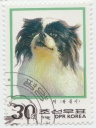154 Korea Japanese Chin 1990.jpg
