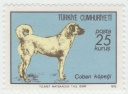 228 Turky 25 kurus 1973 series Dog and cat 2v, 25 Turkish old lira TRL Anatolian Shepherd Dog.jpg